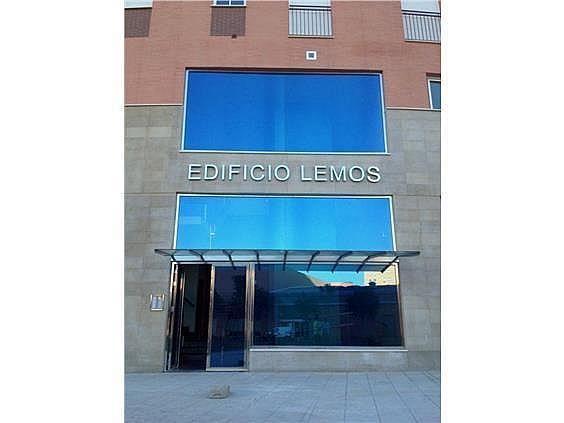 Oficina en alquiler en calle Emilio Lemos, Este - Alcosa - Torreblanca en Sevilla - 240666368